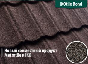 Новая совместная разработка Metrotile и IKO — IKOtile Bond BROWN!